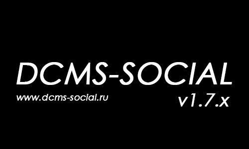 DCMS-Social v.1.7.9 beta