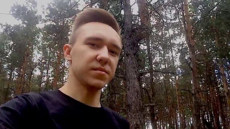 Олег Шакиров Жди меня и я вернусь Чтобы помнили