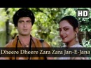 Dheere Dheere Zara Zara HD - Agar Tum Na Hote Song - Rekha - Raj Babbar - Filmigaane