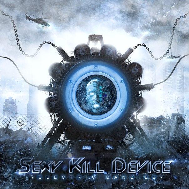 Дебютный альбом SEXY KILL DEVICE (SKD) - Electric Dandies (2013)