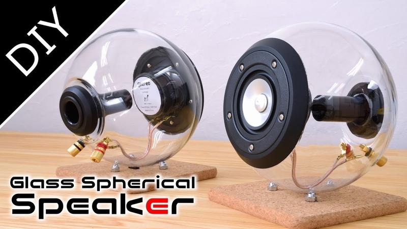 ガラスの球体スピーカーを自作! マークオーディオ【OM-MF5】Make glass spherical speaker