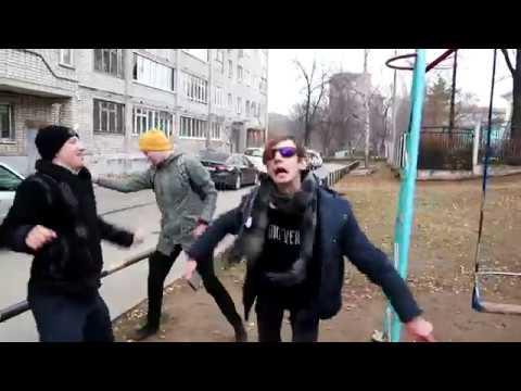 MC Большой Ч - КАРАЛЮС, ДА, ПИЗДА [клип, 2018]