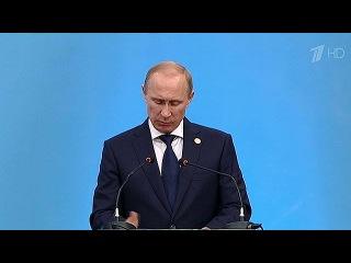 Сотрудничество России со странами Южной Америки выходит на новый уровень - Первый канал