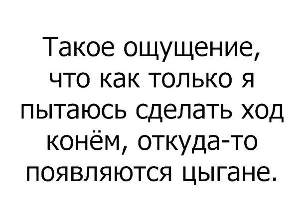 Фото №456452232 со страницы Василия Киоссе