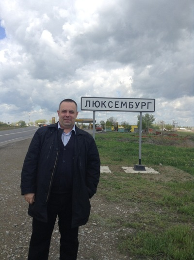 Роман Шипицин