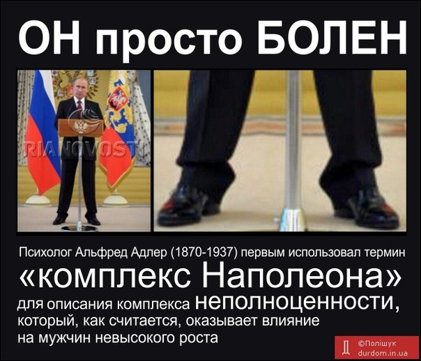 Амбиции Путина заключаются в восстановлении Российской империи, и полем битвы сейчас является Украина, - сенаторы США - Цензор.НЕТ 4903
