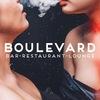 BOULEVARD bar/rest/lounge
