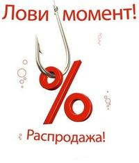 13011af185230fb ♥•Распродажа женской одежды!!!•♥° Платья, юбки, | ВКонтакте