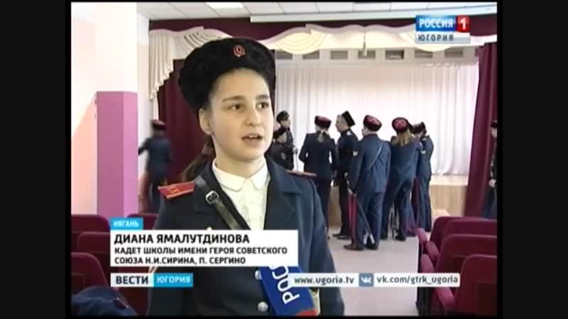 Обычаи казачества знают на отлично Сергинские кадеты стали лучшими в России