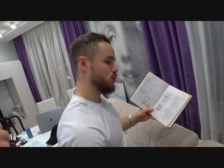 [Сергей Косенко] Блогер и Бизнесмен Войтенко Игорь. Тренажерный зал и спортивная одежда Road to the Dream!