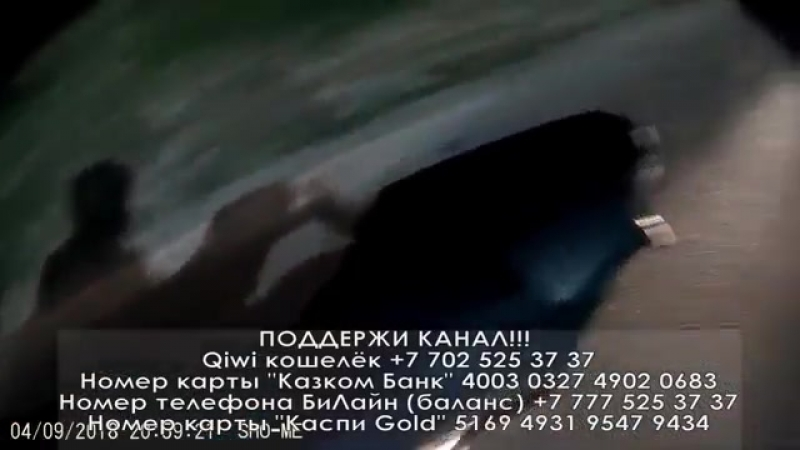 Зашил чехол - Забыл ремень или 'Ёлка' на колёсах_.mp4