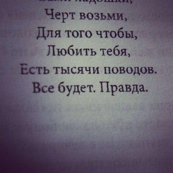 Фразы от А.G. ✔