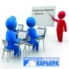 Бизнес-курс для старшеклассников (Курск)