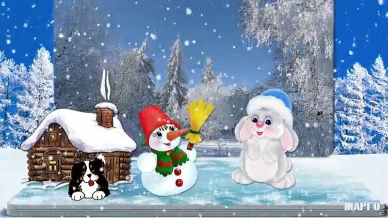 Книжка- раскладушка Зимушка зима