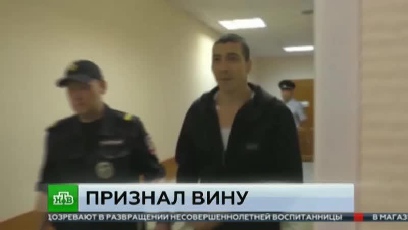 В Уфе огласили приговор серийному маньяку Гизару Зиянгарееву