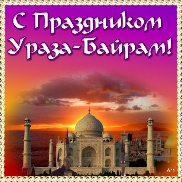 Фото №333492718 со страницы Ильхама Хасанзанова