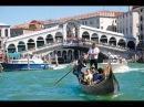Туры в Италию из Германии! Турфирма Клип. CliP Reisebüro! www.clip-reisen.com