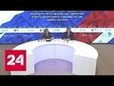 Россия допускает сотрудничество в Афганистане с талибами против игиловцев - Россия 24