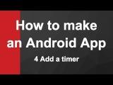 4 Android Timer Tutorial   coursetro.com