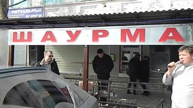 Гимн Кулебакской Шаурмы coub