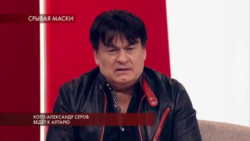 АЛЕКСАНДР СЕРОВ . ПУСТЬ ГОВОРЯТ ОРТ ВЫПУСК ОТ 06.. 03 . .2019 год