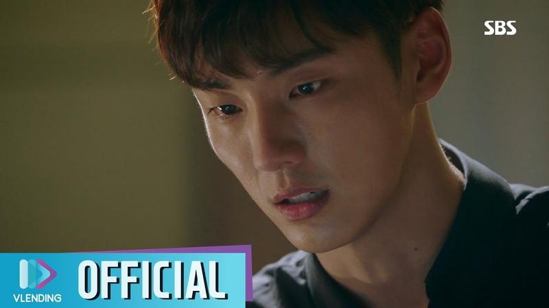 [MV] 데이먼(Damon) - 내가 보여 [친애하는 판사님께 OST Part.4 (Your Honor OST Part.4)]
