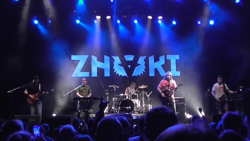 Евгений Феклистов и Znaki - Новый день (Live @ ГлавClub Green Concert)