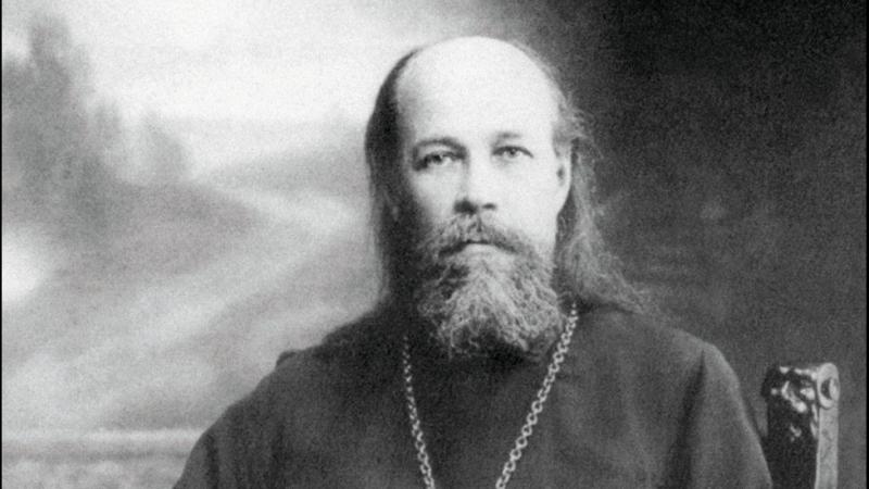 Священномученик Философ Орнатский (1860-1918). Вестник Православия (Санкт-Петербург), 2018