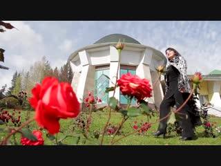 Залифа Гайнетдинова- Кортмэле.слова: Альфред Щергазин ,музыка:Альбина Гайфуллина, автор клипа Марат Абдюшев .