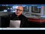 Никита Михалков: классики предвидели ситуацию на УкраинеНе люблю Никиту за его 2 фильма: Утомлённые солнцем 1 и 2. Но порой он делает полезные вещи
