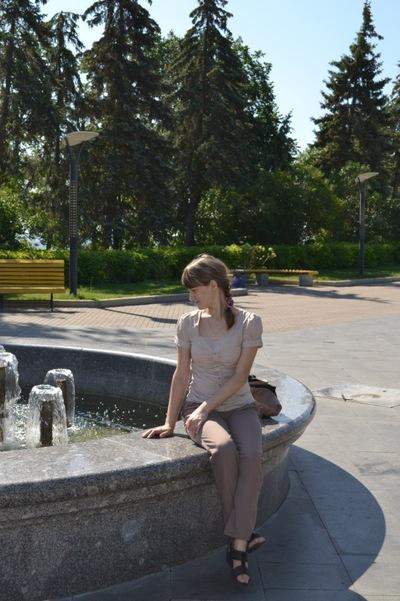 Люция Муслимова, 6 апреля , Уфа, id94027923