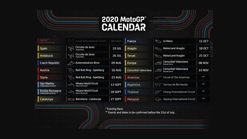 Обновленный календарь MotoGP 2020 - 13 этапов