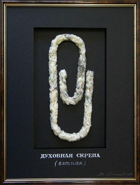 Сотрудники московского похоронного бюро устроили вечеринку в морге - Цензор.НЕТ 5666