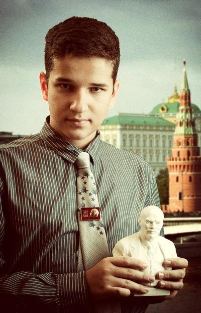 Егор Рыбин, 11 января , Москва, id36135059
