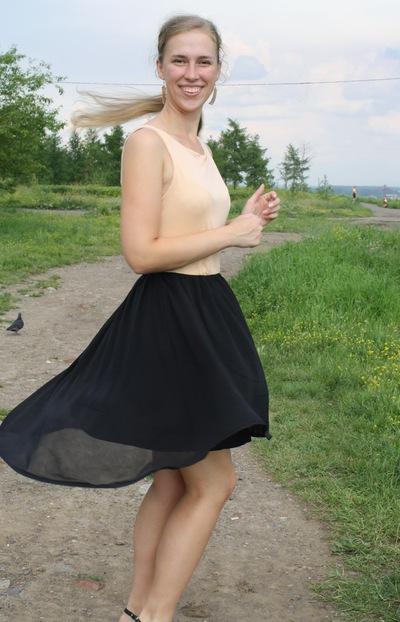 Юлия Камаева, 5 июля 1990, Красноярск, id22067818