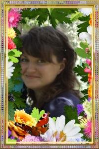 Евгения Игнатова, 21 мая 1985, Макеевка, id161787579