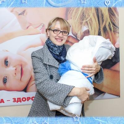 Алена Матвеева, 7 октября 1989, Тюмень, id145447528
