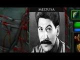Энигма блек хол И Медуза / Enigma black holl AND Medyza