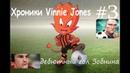 Football manager 2019 AC Milan ► Хроники Vinnie Jones 3 ► Дебютный гол Зобнина💪