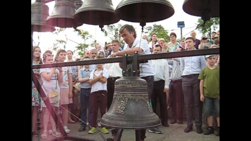 Колокольный звон А Моренова на освящении колоколов в Волгограде