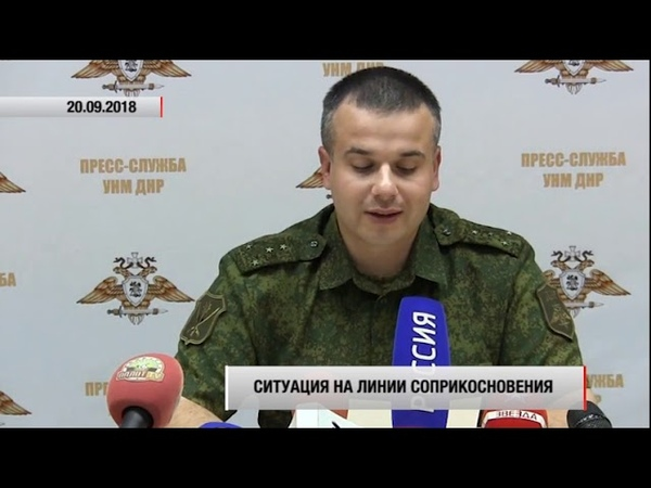 Даниил Безсонов о ситуации в ДНР на 20.09.18. Актуально