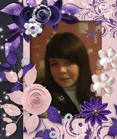 Марина Семидельская, 9 июля 1994, Усть-Кут, id224350343