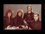 Альбом - Закрытый Поворот LP (Pop-rock, Electro-pop, USSR, 1986)