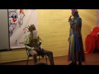 Царь Серго и бабка
