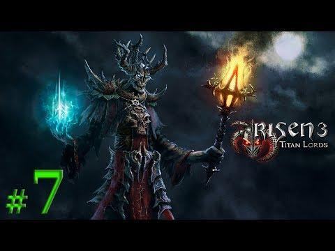 Risen 3 Titan Lords Ультра сложность 7 Гномы VS гоблины