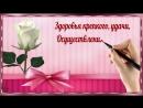 С Днем рождения СЕСТРЕ Красивая видео открытка_Full-HD.mp4