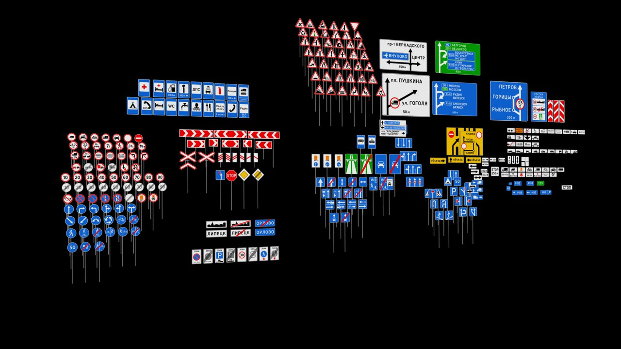 304 дорожных знака для Редактора карт для Spintires - Скриншот 2