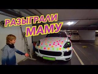 Разыграли маму ОБКЛЕИЛИ машину СТИКЕРАМИ 8 марта или STIKER PRANK IN MY MOM's CAR