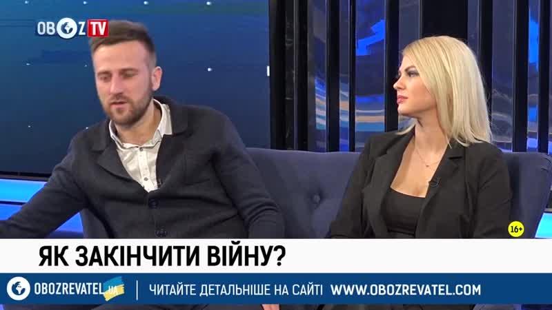 14 января 2019 Донецк надо штурмовать и жителей выселять из города - ветеран АТО Виталий Аверин