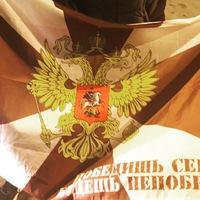 Анкета Руслан Давлетшин
